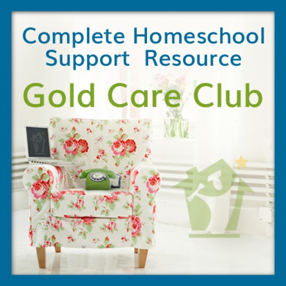 August Gold Care Club Update